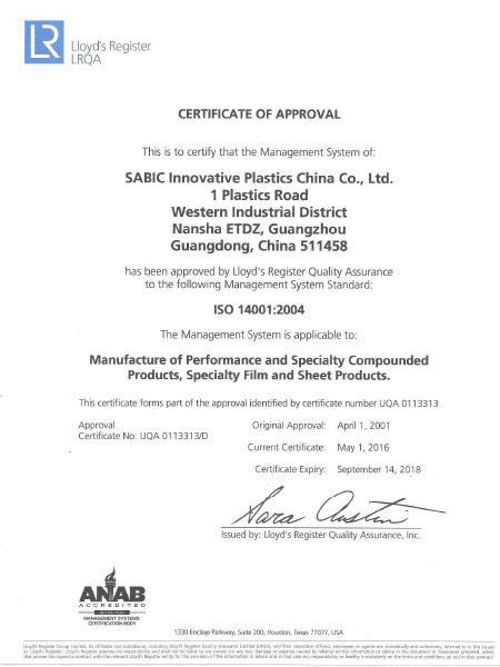 ISO14001-Nansha-China_tcm11-6361
