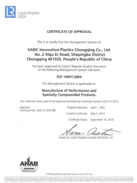 ISO14001-Chongqing-China