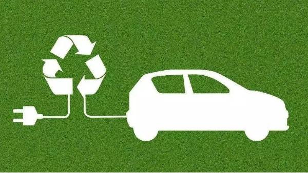 新能源汽车2019上半年重要政策