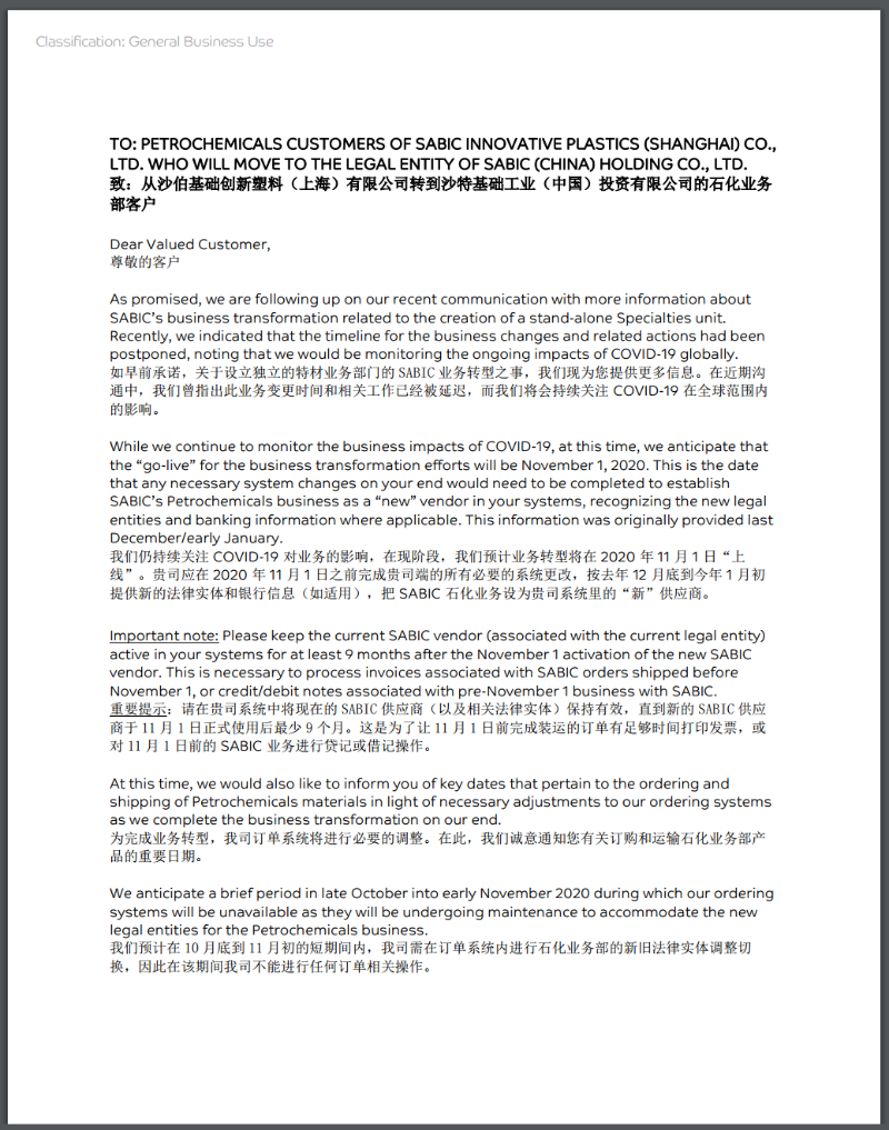 July Customer Letter - Petrochemical_Bilingual_15July2020V2